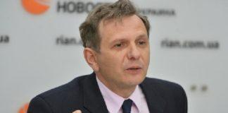 """""""Вбити і розчленувати"""": у Зеленського розповіли про майбутнє """"Нафтогазу"""" і """"Укрзалізниці"""" - today.ua"""
