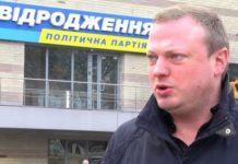 """""""100 мільйонів з бюджету"""": Що встиг зробити «смотрящий» за Дніпропетровською областю за місяць «керівництва» - today.ua"""