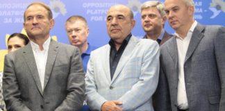 """""""Медведчук розчарував..."""": у Кремлі планують створити новий проект замість """"Опозиційної платформи - За життя"""" """" - today.ua"""
