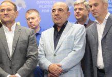"""""""Медведчук разочаровал..."""": в Кремле планируют создать новый проект вместо """"Оппозиционной платформы - За жизнь"""" - today.ua"""