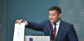 Відставка Богдана: що сталося в команді Зеленського (оновлено) - today.ua