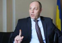 """""""Треба вивернути з потрохами"""": Портнов ініціює в ДБР справу проти Парубія - today.ua"""
