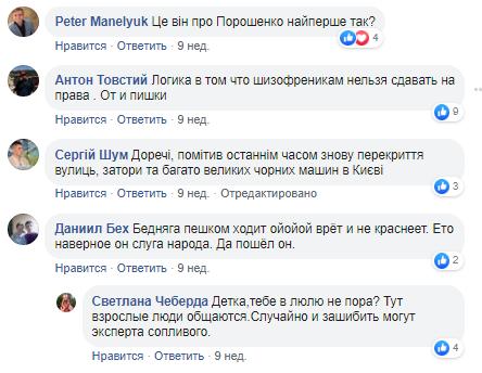 Зеленський пропонує дозволити обшукувати і затримувати нардепів