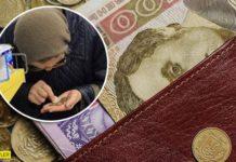 Пенсии увеличат, но не всем: кто останется без прибавки - today.ua