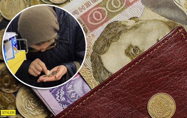 Пенсії збільшать, але не всім: хто залишиться без надбавки - today.ua