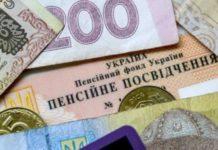 Частина українців залишиться без пенсії: Кабмін прийняв скандальне рішення - today.ua