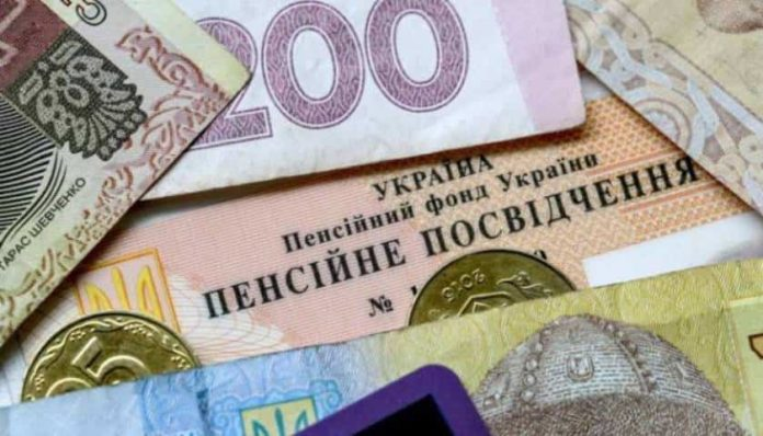 Безбідна старість: Розенко розповів, коли введуть накопичувальну пенсійну систему - today.ua