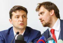 Порошенко і мріяти не міг про це: Зеленський зважився на перепис населення України - today.ua