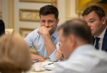 Зеленський зможе пустити літаки в Росію і поїзди до Криму - today.ua