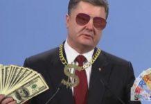 «Возвращать будут налогоплательщики»: Порошенко вывел из Украины около $8 млрд - today.ua