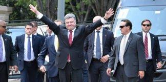 """Повернувся з Дубая: хто зустрічав Порошенка в Україні """" - today.ua"""