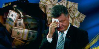 """""""Витратив на армію 2 мільярди з власної кишені"""": Порошенко відреагував на звинувачення у жадібності - today.ua"""