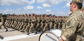 """Стало відомо, чи скасує """"Слуга народу"""" військовий призов - today.ua"""