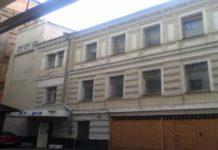 Суд заарештував будинок Кличка в центрі Києва - today.ua