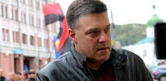 """""""Рыги бывшими не бывают"""": Тягнибок раскритиковал нового спикера за голосование об импичменте"""" - today.ua"""