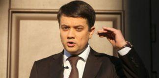"""""""50 тис. зарплати нардепам недостатньо"""": Разумков розповів про свої доходи - today.ua"""