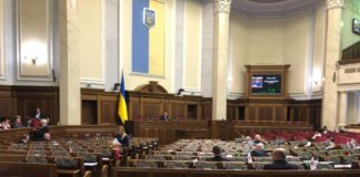 """""""Заблокировали работу парламента"""": Парубий рассказал, почему СБУ и ГБР ворвались в Раду - today.ua"""
