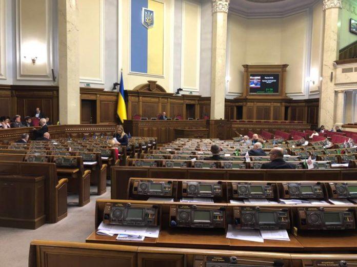 """&quotЗаблокували роботу парламенту"""": Парубій розповів, чому СБУ та ДБР вдерлися до Ради - today.ua"""