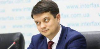 """«Українці не прокинуться після 29 серпня з новим Кабміном"""": Разумков здивував новою заявою - today.ua"""