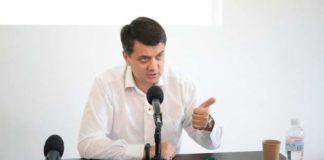 """""""Дві квартири і п'ять автомобілів"""": яким майном володіє новий спікер Разумков - today.ua"""