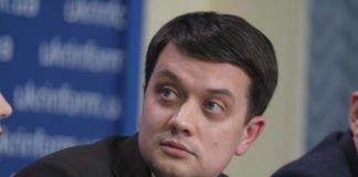 «Було б комфортніше...»: У Зеленського висловилися про скасування заборони для артистів РФ - today.ua