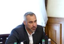 """Генпрокурор """"хоче крові"""": Рябошапка обіцяє щотижнево саджати топ-чиновників - today.ua"""