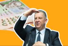 Зарплата Ревы за июль шокировала украинцев - today.ua
