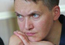 """""""Попробую передать им передачку"""": Савченко рассказала о массовые беспорядки из-за Луценко и Порошенко - today.ua"""