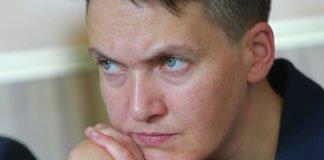 """""""Попробую передать им передачку"""": Савченко рассказала о массовые беспорядки из-за Луценко и Порошенко"""" - today.ua"""