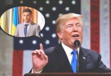 """""""Разумный парень"""": Трамп сделал комплимент Зеленскому - today.ua"""