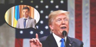 """""""Разумный парень"""": Трамп сделал комплимент Зеленскому """" - today.ua"""
