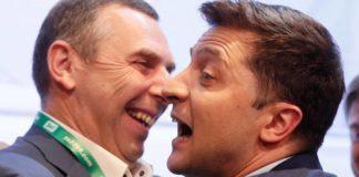 Зеленський пішов з бізнесу: кому дісталися компанії президента - today.ua
