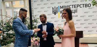 "Молода дружина погодилась: Нефьодов особисто протестував послугу ""Шлюб за добу"""" - today.ua"