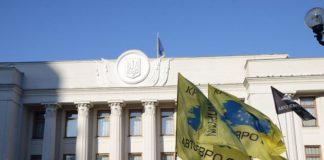 """Власникам """"євроблях"""" роз'яснили важливі моменти відстрочки штрафних санкцій - today.ua"""