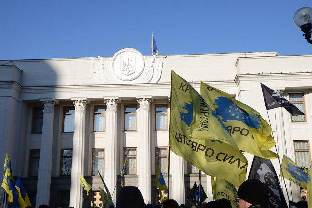 """Власникам &quotєвроблях"""" роз'яснили важливі моменти відстрочки штрафних санкцій - today.ua"""