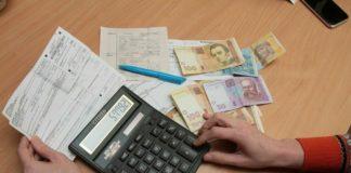Одержувачів субсидій поставили перед складним вибором - today.ua