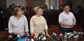 Суд заарештував Раїсу Богатирьову - today.ua
