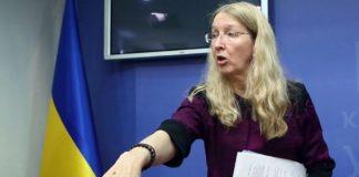 Частина українців сумує: Супрун написала заяву на звільнення на ім'я нового прем'єра - today.ua