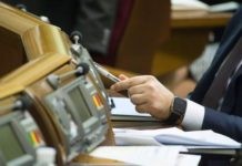 """""""Великий брат"""" у Верховній Раді: у """"Слуги народу"""" розповіли, хто буде стежити за депутатами - today.ua"""