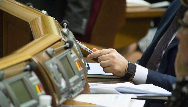 """&quotБольшой брат"""" в Верховной Раде: в &quotСлуге народа"""" рассказали, кто будет следить за депутатами - today.ua"""