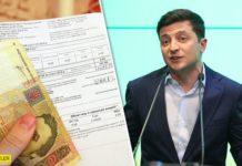 """""""Тарифи можна знижувати"""": Радник президента пояснив логіку Зеленського - today.ua"""
