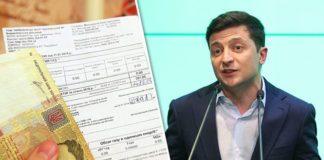 """""""Тарифы можно снижать"""": Советник президента объяснил логику Зеленского - today.ua"""