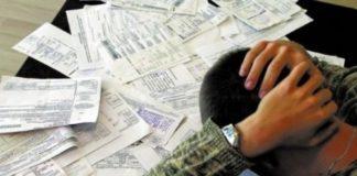 Конец коммунальному раю: с 1 декабря в Украине резко повысят тарифы - today.ua