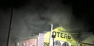 """В Одессе в гостинице заживо сгорели восемь человек: появилось видео"""" - today.ua"""
