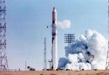 """""""Вогневі випробування відпрацювали відмінно"""": Україна вперше за 28 років випробувала космічну ракету - today.ua"""