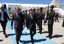 У Туреччині продають футболки на честь першого приїзду президента Зеленського (фото) - today.ua
