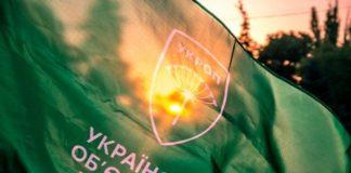 """""""Кинули"""" на гроші"""": політичний проект Коломойського """"УКРОП"""" збанкрутував - today.ua"""