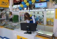 «Укрпошта» анонсувала підвищення тарифів - today.ua