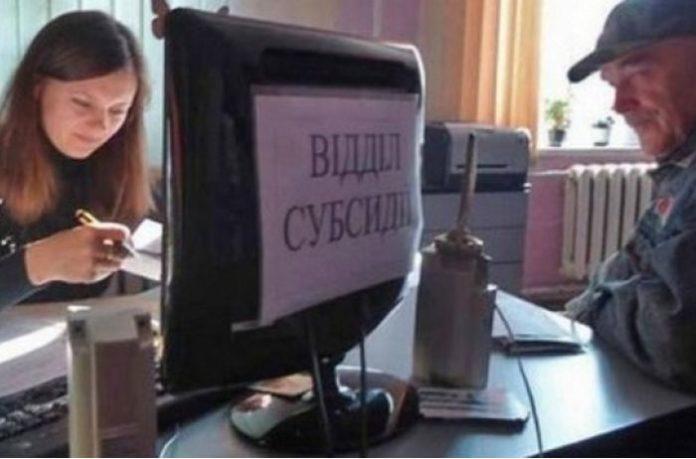 """Верифікація соцвиплат: &quotСлуга народу"""" перевірить всіх одержувачів допомоги - today.ua"""