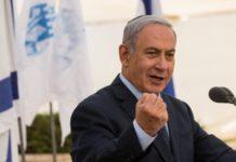 """""""Впервые за 20 лет"""": премьер Израиля приедет в гости к Зеленскому - today.ua"""